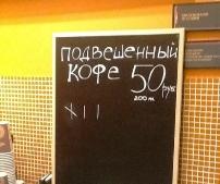 caffe-sospeso021